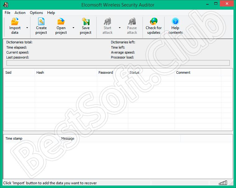 Программный интерфейс Elcomsoft Wireless Security Auditor