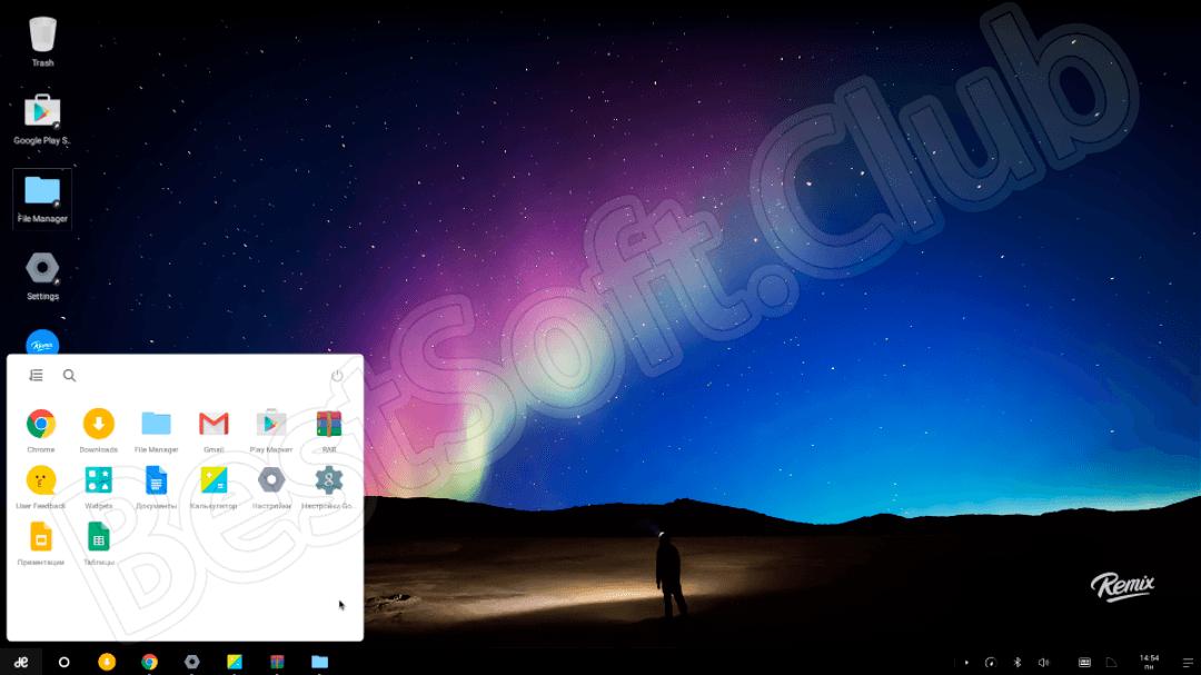 Программный интерфейс Remix OS