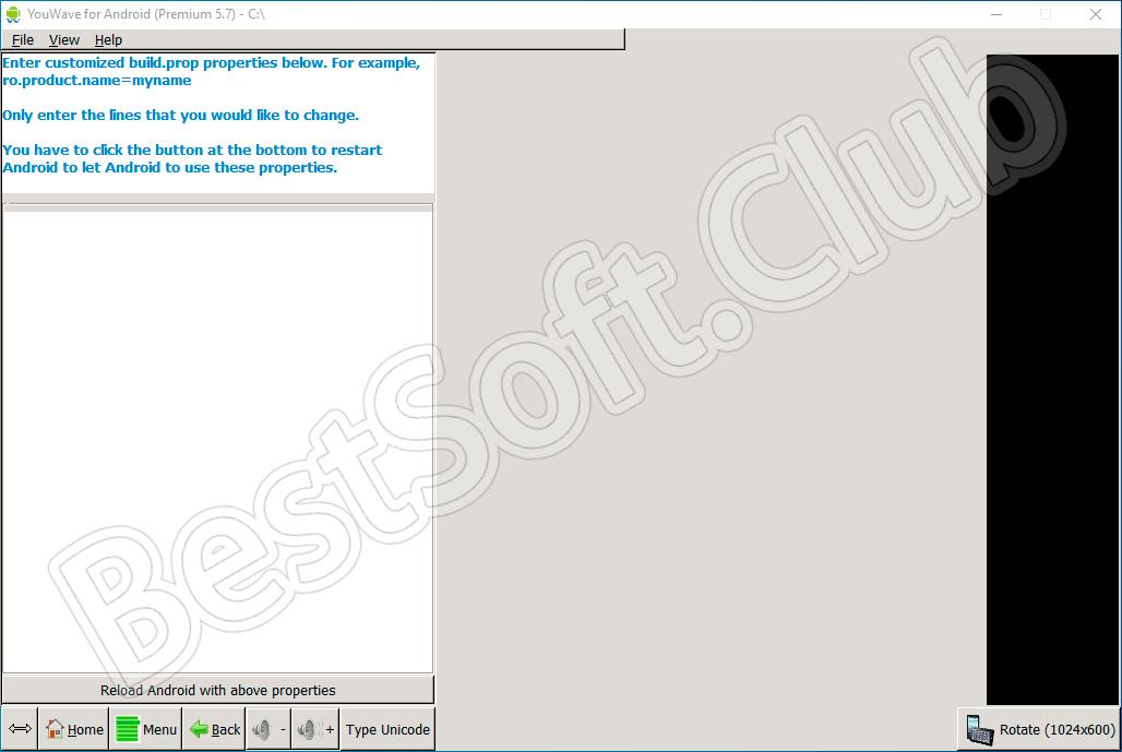Программный интерфейс YouWave