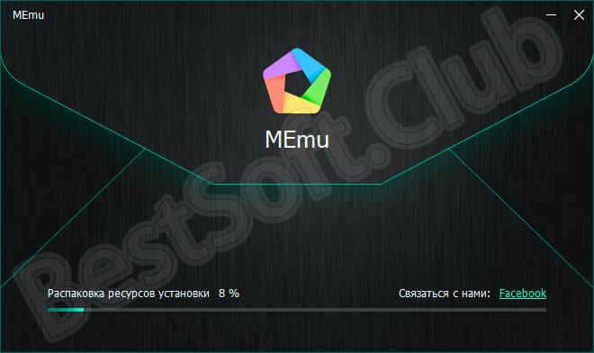 Процесс инсталляции Android-эмулятора MEmu