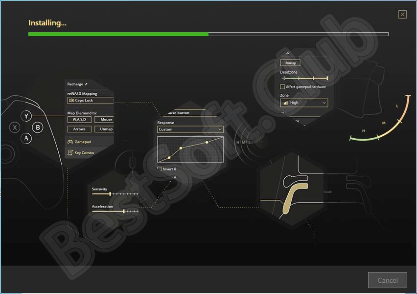 Процесс инсталляции приложения reWASD