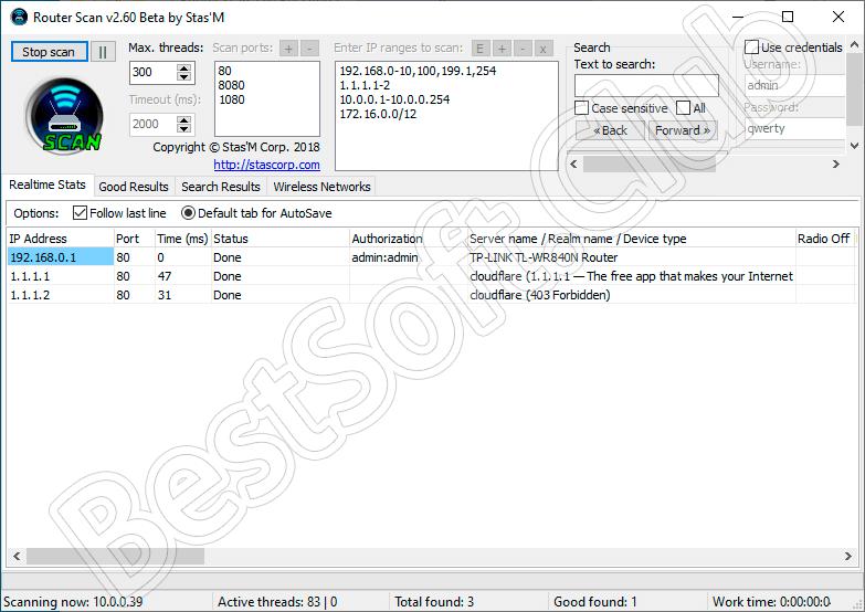 Работа с приложением Router Scan