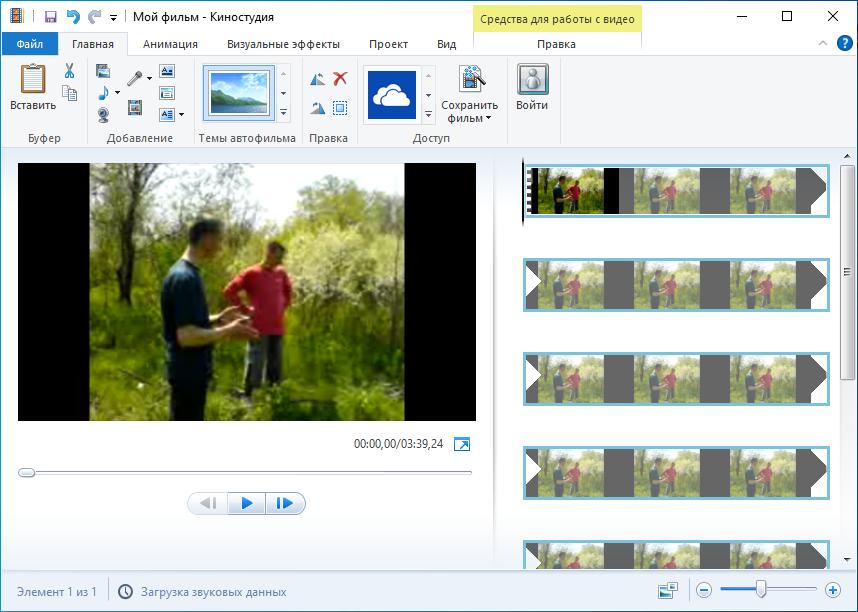 Работа с программой Киностудия Windows Live