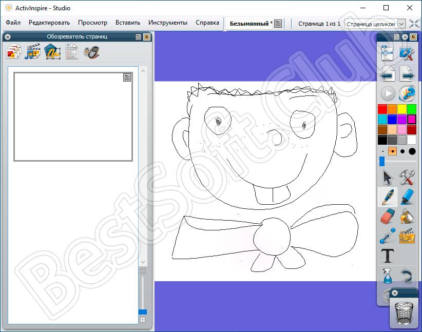 Работа с программой ActivInspire