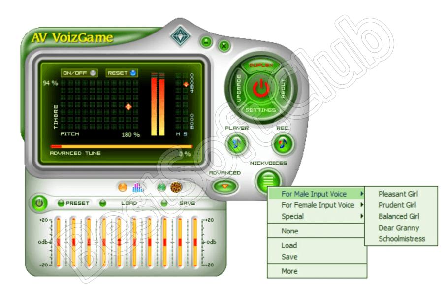 Работа с программой AV Voizgame