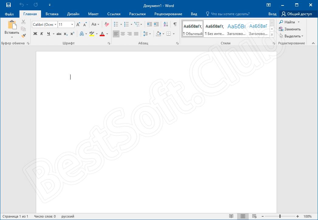 Работа в Microsoft Word 2016