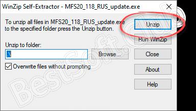 Распаковка установочных файлов драйвера Panasonic KX-MB2000