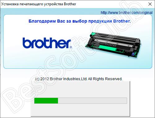 Установка драйвера для Brother HL-1110R