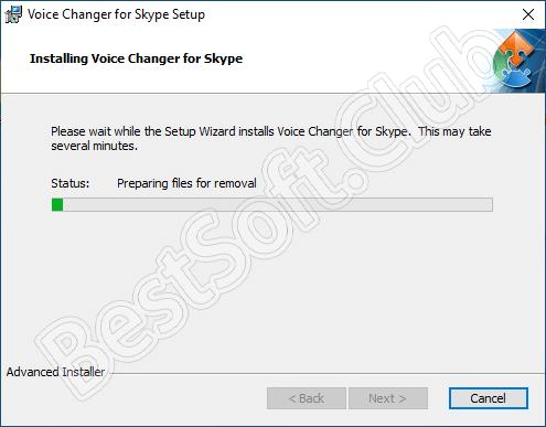 Установка приложения Skype Voice Changer