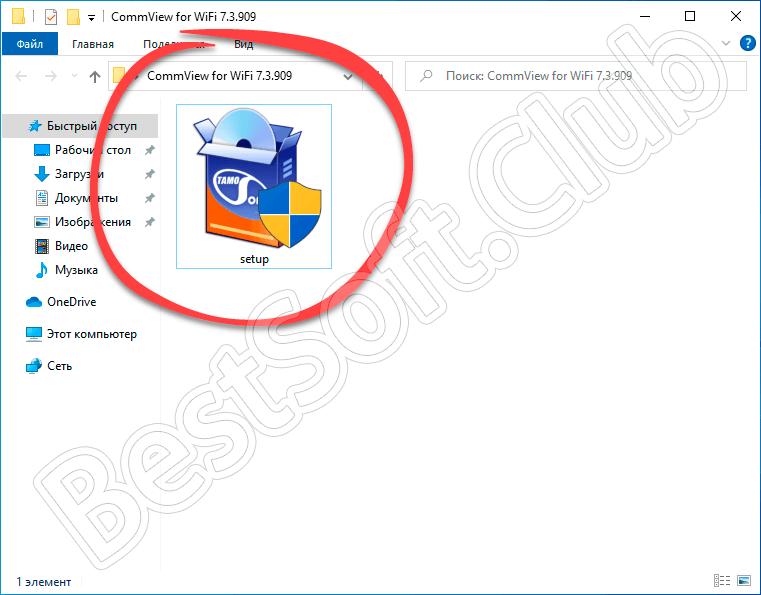 Запуск установки CommView for WiFi