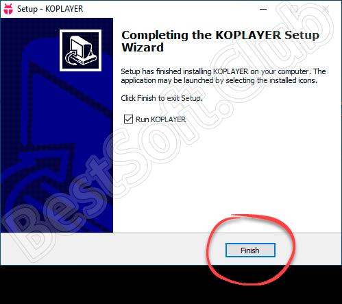 Завершение установки Koplayer
