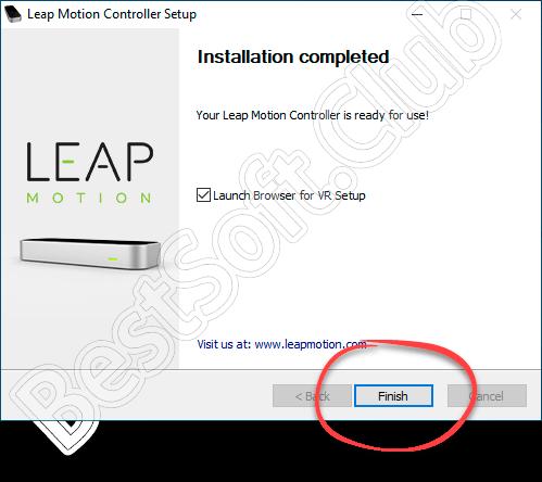 Завершение установки Leap Motion