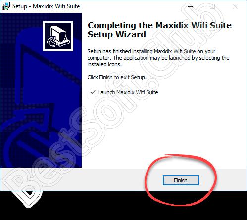 Завершение установки Maxidix Wifi Suite
