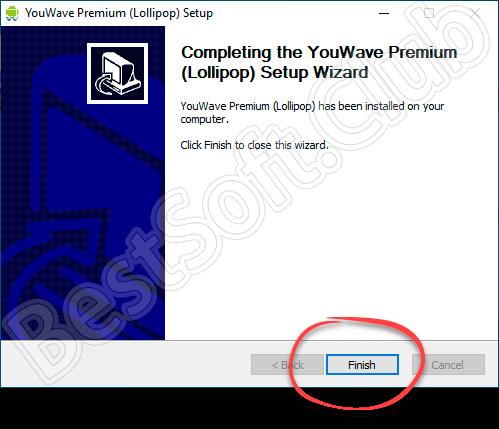 Завершение установки программы YouWave