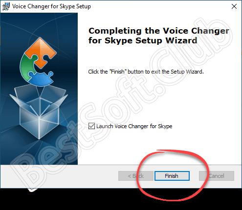 Завершение установки Skype Voice Changer