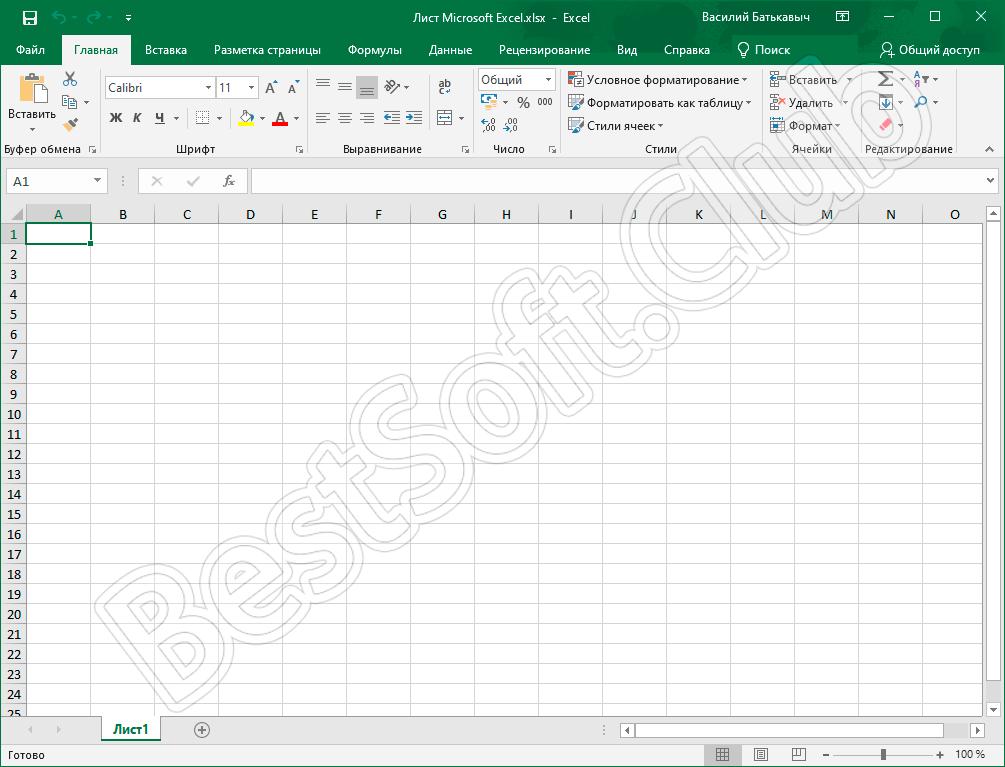 Excel в Microsoft Office 2016