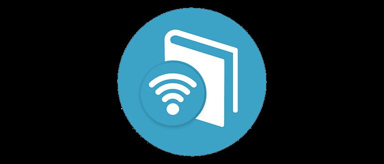 Иконка программы для Wi-Fi