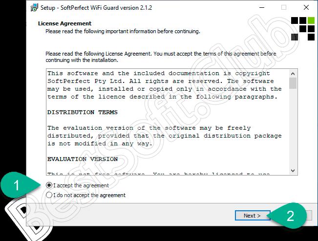 Лицензионное соглашение SoftPerfect WiFi Guard
