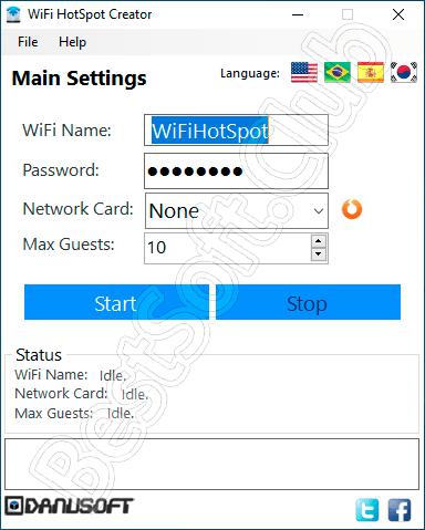 Программный интерфейс WiFi HotSpot Creator