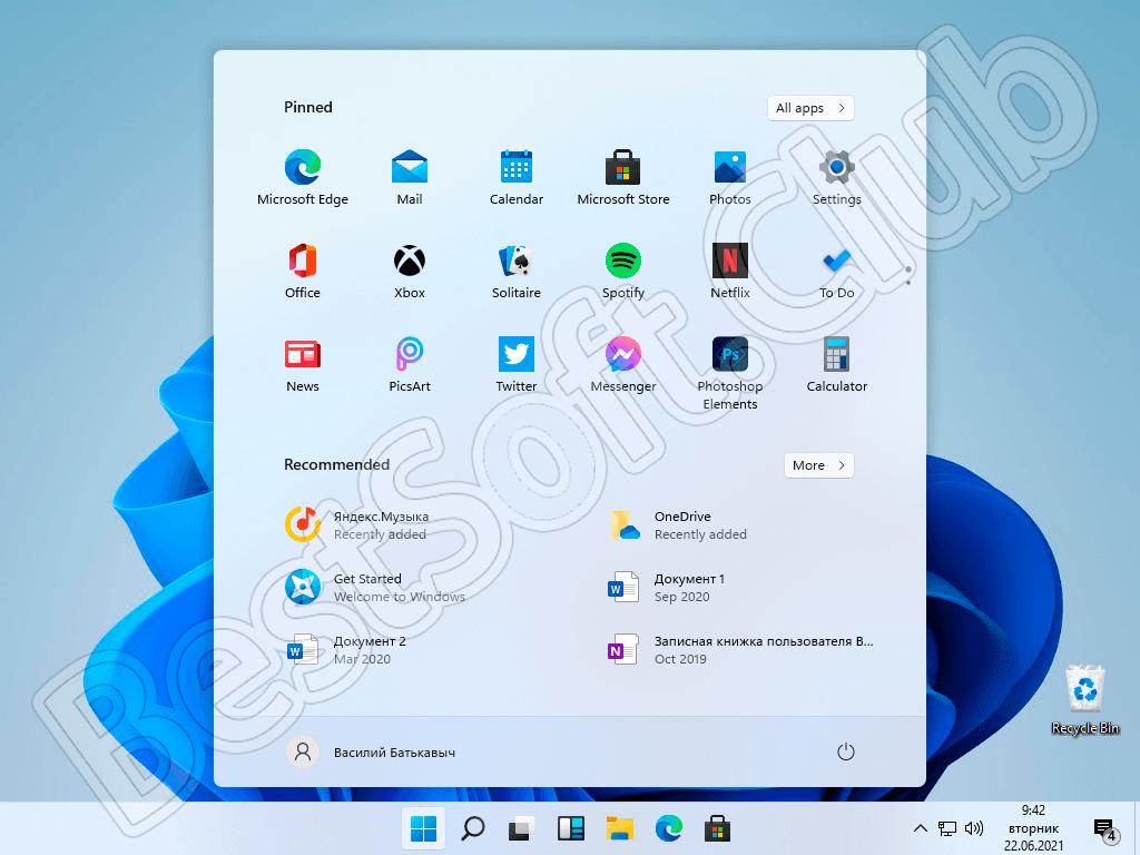 Программный интерфейс Windows 11